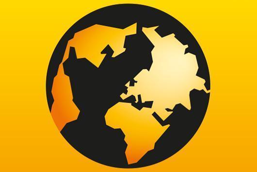 Logo Internationale Tourismus-Börse; Foto: Wikipedia, gemeinfrei