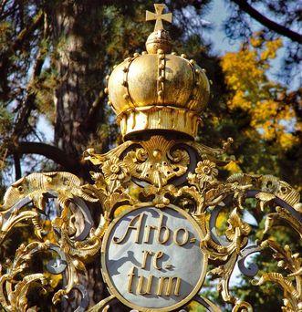 Tor zum Arboretum im Schwetzinger Schlossgarten