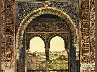 Wilhelma Stuttgart, Detailaufnahme Alhambra Fenster