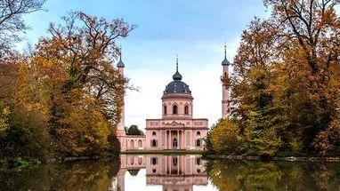 Die Moschee im Schlossgarten Schwetzingen; Foto: Staatliche Schlösser und Gärten Baden-Württemberg, Ursula Wetzel