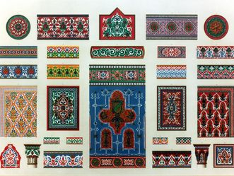 Wilhelma Stuttgart, Orientalische Dekore und Elemente