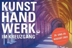 Kloster Alpirsbach, Werbemotiv zu Kunsthandwerkermarkt 2021