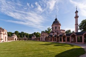 Schlossgarten Schwetzingen, Moschee; Foto: Staatliche Schlösser und Gärten Baden-Württemberg, Uschi Wetzel